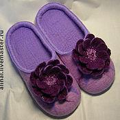 """Обувь ручной работы. Ярмарка Мастеров - ручная работа Валяные тапочки """"Сиреневый туман"""" (женские). Handmade."""