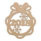 Материалы для творчества ручной работы. Ярмарка Мастеров - ручная работа Новогодний шар-подвес 2018. Handmade.