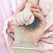 Украшения ручной работы. Ярмарка Мастеров - ручная работа Браслет с буквой - первая буква вашего имени или имени ребёнка,супруга. Handmade.