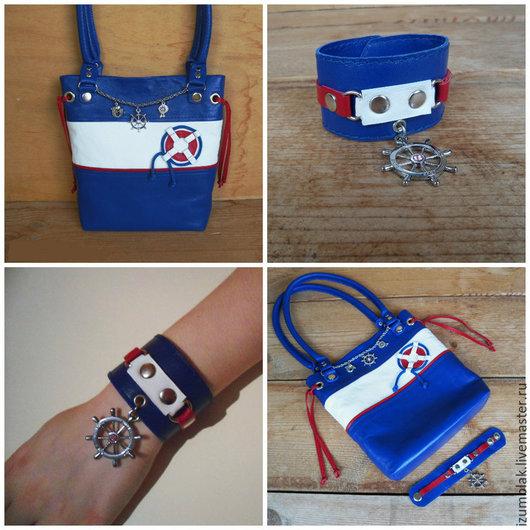 К сумочке в комплекте идет кожаный браслет с регулируемой застежкой.