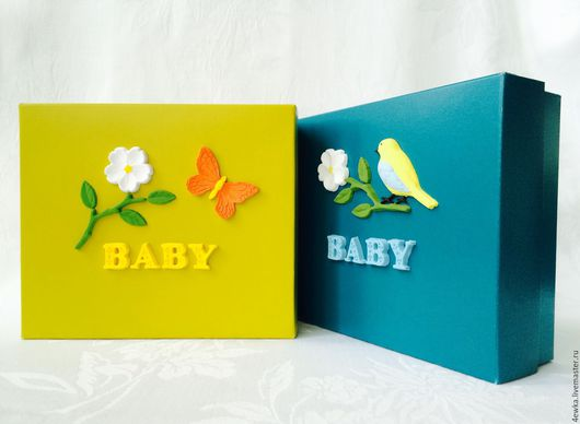 Подарочная упаковка ручной работы. Ярмарка Мастеров - ручная работа. Купить Детская подарочная коробочка. Handmade. Комбинированный, коробочка