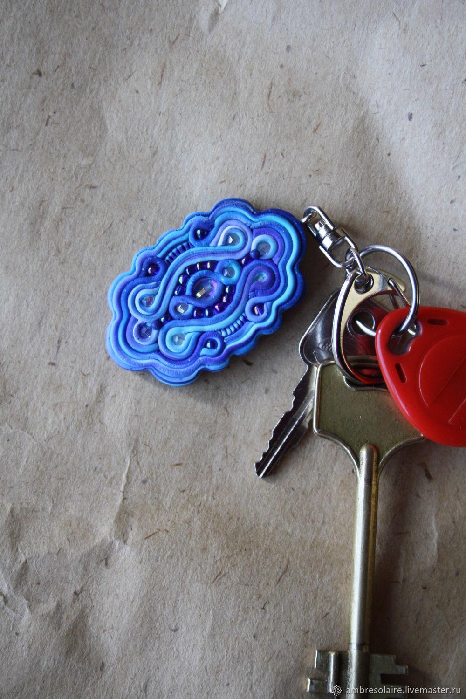"""Брелок для ключей """"Ультрамарин"""""""