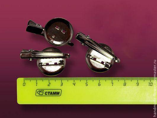 V-26  Универсальная  Заколка (4 см.) + брошь-основа 2,5 см Производство Китай