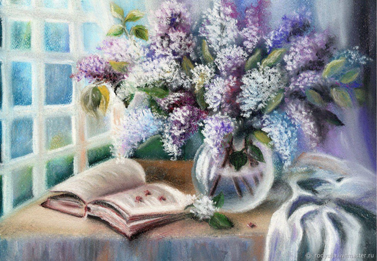 Цветы, спб сирень букет купить