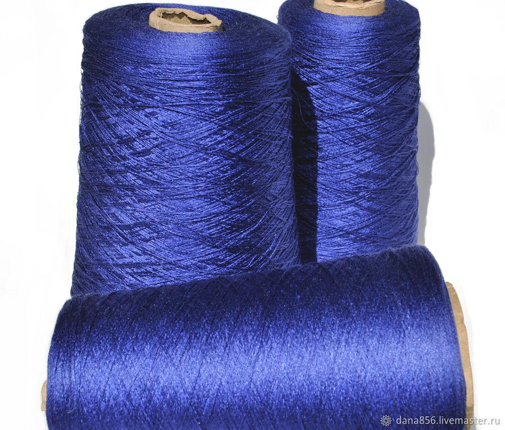 Yarn silk. Mulberry Silk. Color dark blue, Yarn, Moscow,  Фото №1