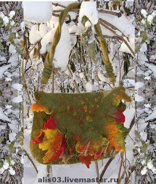"""Женские сумки ручной работы. Ярмарка Мастеров - ручная работа. Купить """"Листопад """". Handmade. Авторская сумка, болотный, шерсть"""
