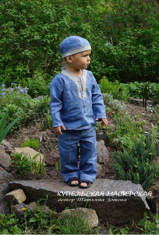 """Одежда для мальчиков, ручной работы. Ярмарка Мастеров - ручная работа. Купить костюм льняной детский """"Светоч"""". Handmade. Синий"""
