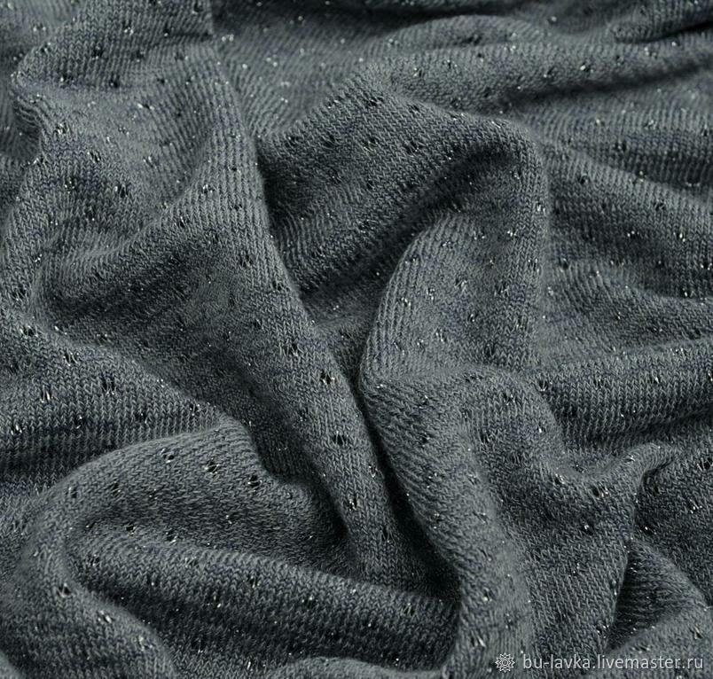 вязаное трикотажное полотно с люрексом купить в интернет магазине
