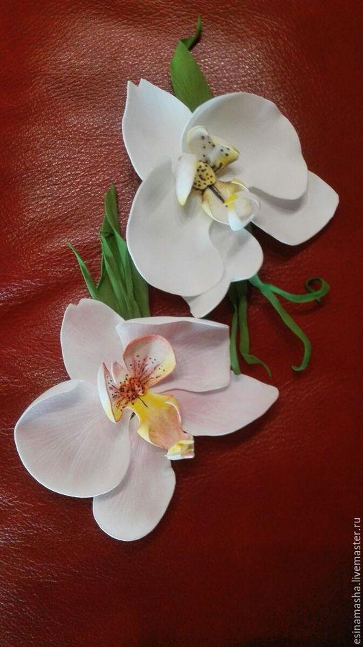 Броши ручной работы. Ярмарка Мастеров - ручная работа. Купить орхидея. Handmade. Белый, фом, пластичная замша