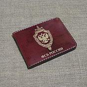 Cover handmade. Livemaster - original item Cover for the identity of the FSB. Handmade.