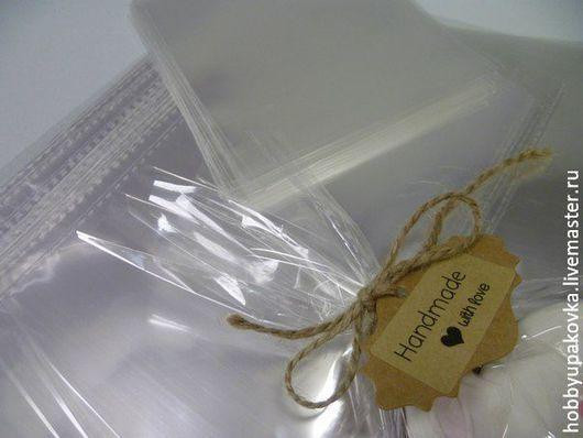 Упаковка ручной работы. Ярмарка Мастеров - ручная работа. Купить Пакет 23х32 см (30 шт)под завязку. Handmade. Прозрачный