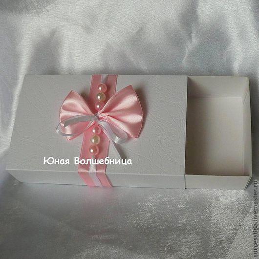 Оригинальная упаковка, оригинальная коробочка для подарка, упаковка для мыла, упаковка для косметики, упаковка для бижутерии, интересная упаковка