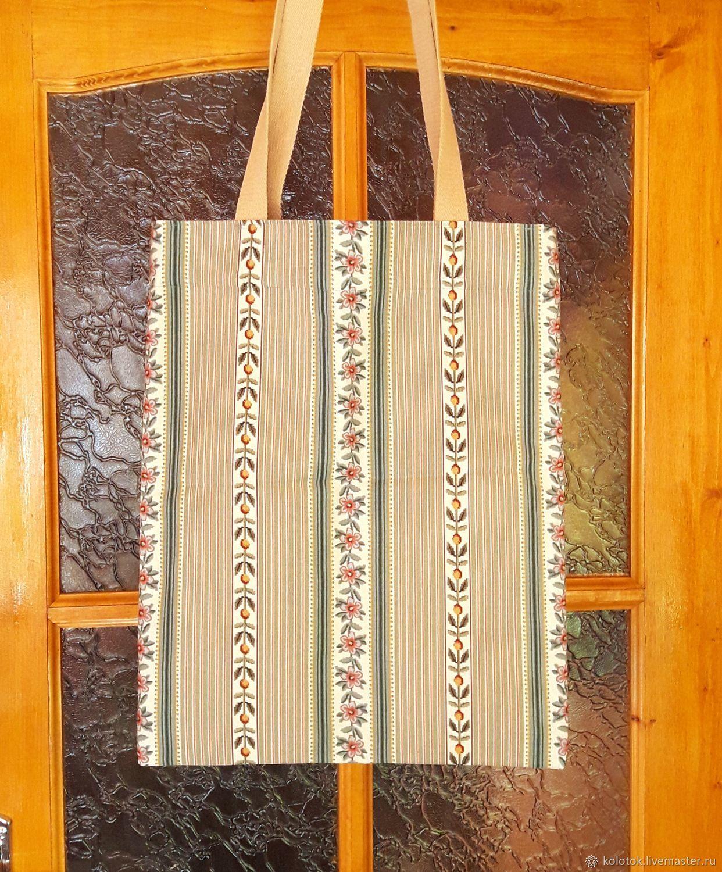 Eco-friendly A3 Stripe Bag, Sacks, Moscow,  Фото №1