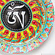Decorative plate 'Tibetan Om' hand-painted. Plates. Art by Tanya Shest. Online shopping on My Livemaster.  Фото №2