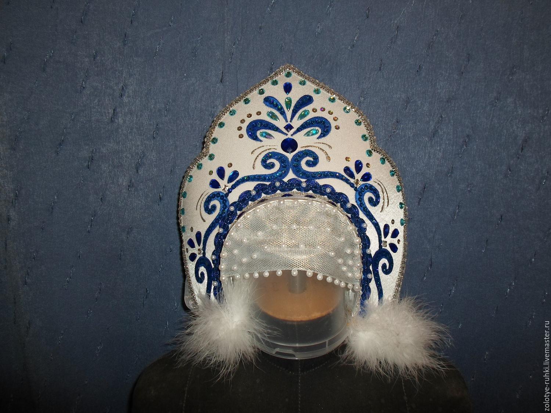 Корона кокошник для снегурочки своими руками