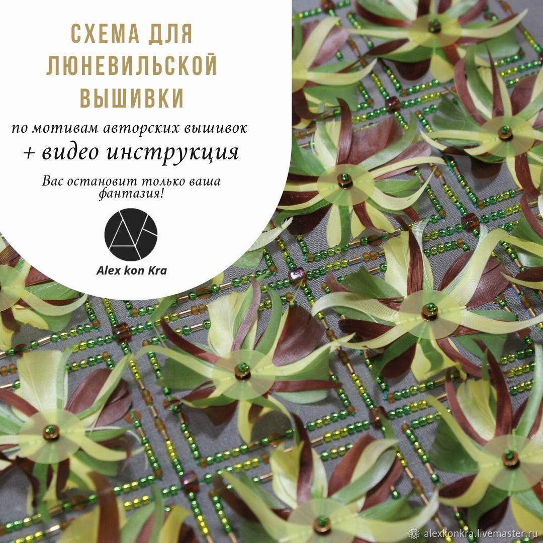 Схема для вышивки: 0002 + видеоурок, Схемы для вышивки, Москва,  Фото №1