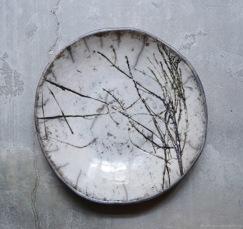Белая тарелка раку с растительным принтом, Тарелки, Санкт-Петербург,  Фото №1