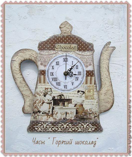 """Часы для дома ручной работы. Ярмарка Мастеров - ручная работа. Купить Часы настенные """"Горячий шоколад"""" декупаж. Handmade."""