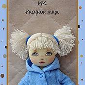 Куклы и игрушки ручной работы. Ярмарка Мастеров - ручная работа МК по рисованию лица текстильной кукле.. Handmade.