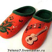 """Обувь ручной работы. Ярмарка Мастеров - ручная работа Тапочки """"Для творческой супружеской пары"""". Handmade."""