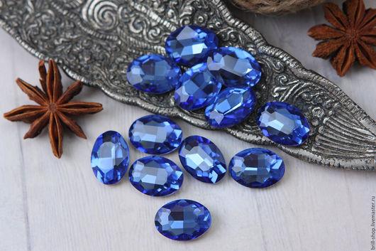 Для украшений ручной работы. Ярмарка Мастеров - ручная работа. Купить Овалы 13х18 мм Sapphire (Сапфир). Handmade. Синий