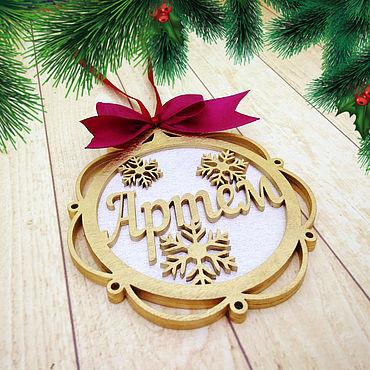 """Сувениры и подарки. Ярмарка Мастеров - ручная работа Новогоднее украшение """"Именной шар"""" (с покраской). Handmade."""