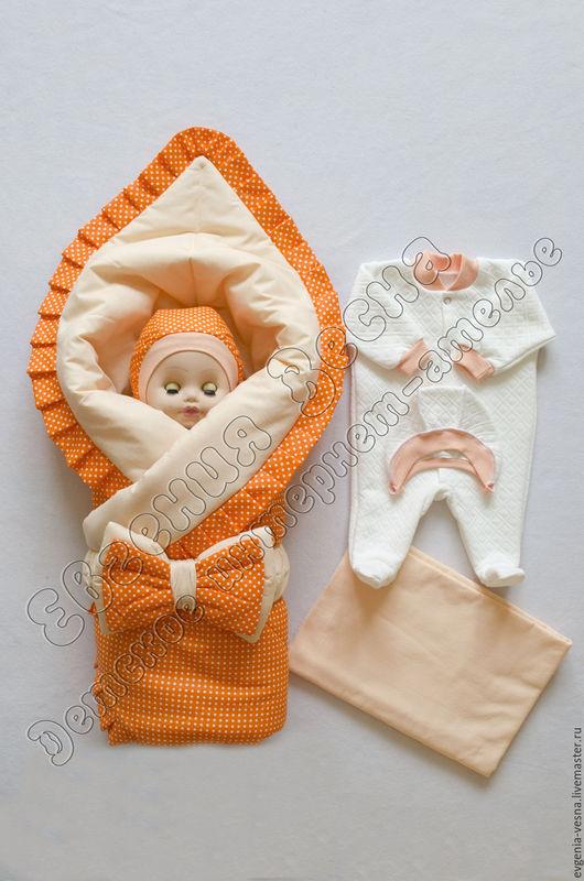 Для новорожденных, ручной работы. Ярмарка Мастеров - ручная работа. Купить Комплект на выписку  (оранжевый). Handmade. Комплект на выписку