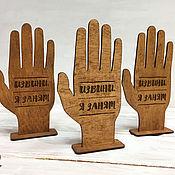 Таблички ручной работы. Ярмарка Мастеров - ручная работа Резерв стола - рука. Handmade.