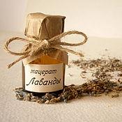 Косметика ручной работы handmade. Livemaster - original item Mazerat of lavender to almond oil, infuse lavender lavender oil.. Handmade.