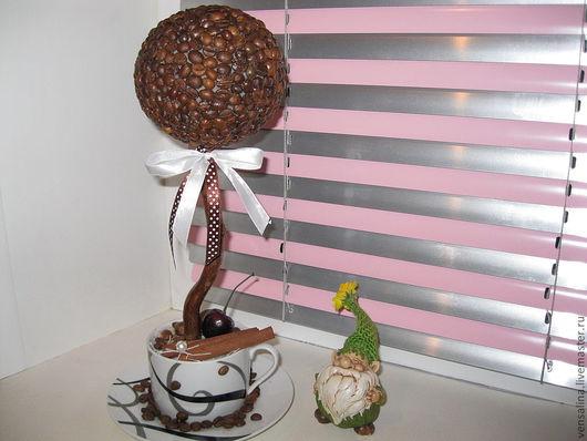 Персональные подарки ручной работы. Ярмарка Мастеров - ручная работа. Купить Кофейное дерево. Handmade. Топиарий, хороший подарок, фарфор