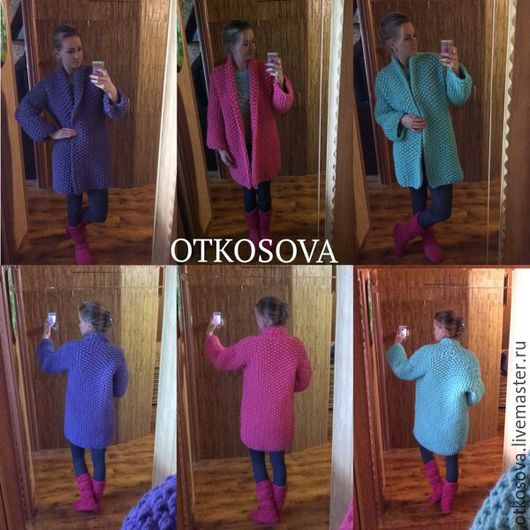 """Верхняя одежда ручной работы. Ярмарка Мастеров - ручная работа. Купить Вязаное шерстяное пальто """"Рис"""". Handmade. Шерстяное пальто"""