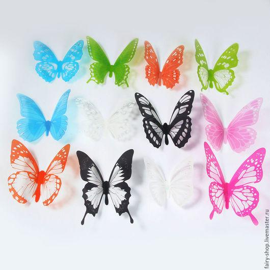 Fairy-shop, 3D бабочки пластиковые с двусторонним скотчем. Бабочки на стену.