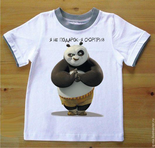 Одежда для мальчиков, ручной работы. Ярмарка Мастеров - ручная работа. Купить Я не подарок (кунг-фу панда). Handmade. Футболка