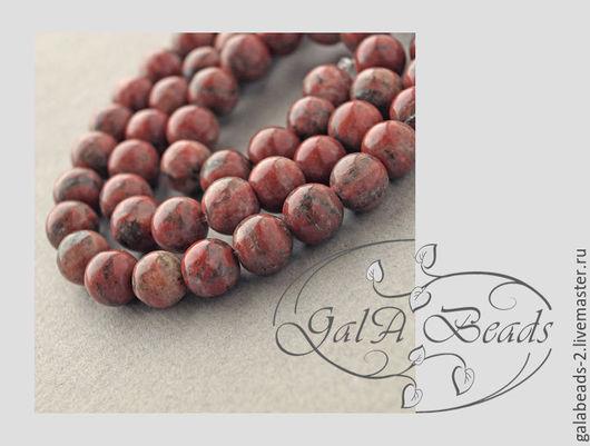 Для украшений ручной работы. Ярмарка Мастеров - ручная работа. Купить Яшма красная натуральная бусины шар нить- 41 см  030. Handmade.