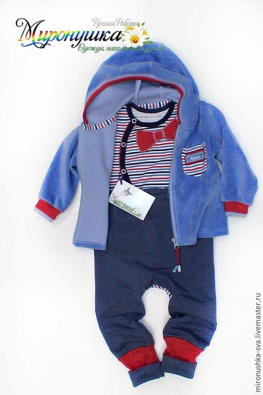 """Одежда для мальчиков, ручной работы. Ярмарка Мастеров - ручная работа. Купить Комплект именной """"Мишуня"""". Handmade. Синий, имя"""