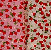 Материалы для творчества ручной работы. Ярмарка Мастеров - ручная работа Ткань с сочными клубничками (2 вида). Handmade.