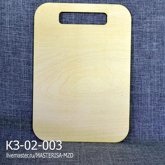 КЗ-02-003. Доска разделочная. Форма: прямоугольник.