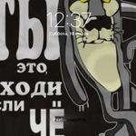 Алексей 29-31 - Ярмарка Мастеров - ручная работа, handmade