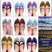 Обувь ручной работы. Ярмарка Мастеров - ручная работа Носочки домашние. Handmade.