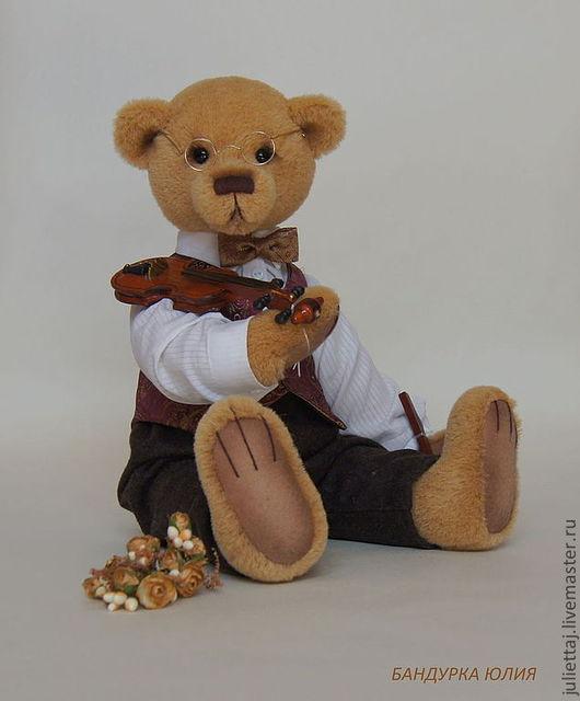 Мишки Тедди ручной работы. Ярмарка Мастеров - ручная работа. Купить Скрипач. Handmade. Бежевый, мишка тедди, авторские мишки