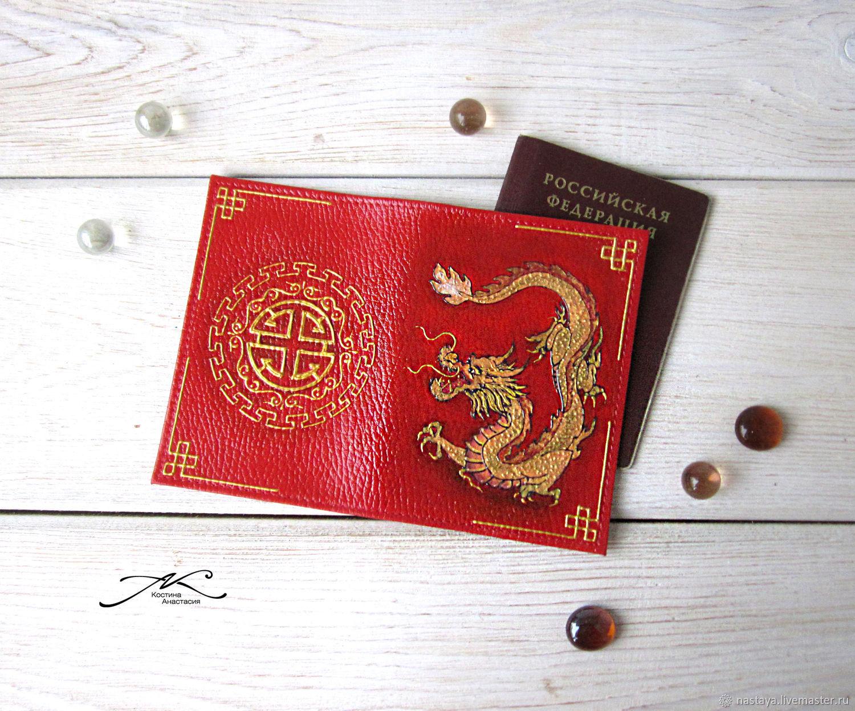 Обложка на паспорт натуральная кожа красная Золотой дракон роспись, Обложки, Барнаул, Фото №1