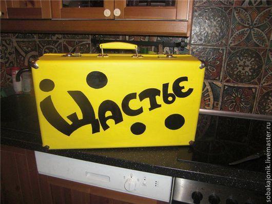 """Чемоданы ручной работы. Ярмарка Мастеров - ручная работа. Купить Жёлтый чемодан """"Щастье есть!"""". Handmade. Желтый, жёлтыйчемоданчик"""