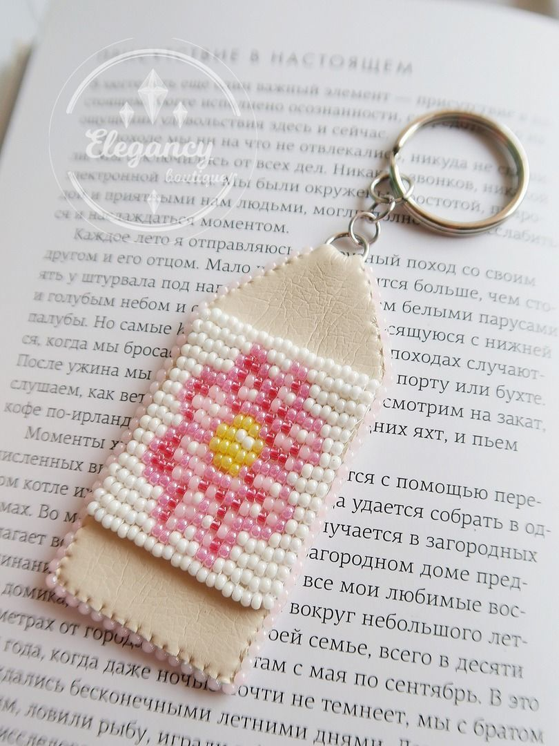 Keychain with a flower ' Pink Tenderness', Key chain, St. Petersburg,  Фото №1