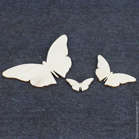 """Арт. 13215. Набор """"Бабочки"""" №1"""