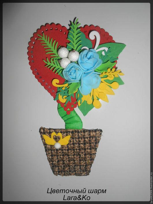 топиарий, топиарий дерево счастья, из фоамирана, фом Эва,  ревелюр, магнит на холодильник, подарок н кухню, подарок коллегам, подарок, оригинальный подарок,   8 марта, подарок на День Валентина,