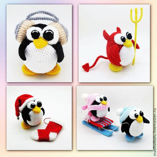 Обучающие материалы ручной работы. Ярмарка Мастеров - ручная работа. Купить МК 4 в 1 - описание пингвина - игрушка крючком - pdf мастер-класс. Handmade.