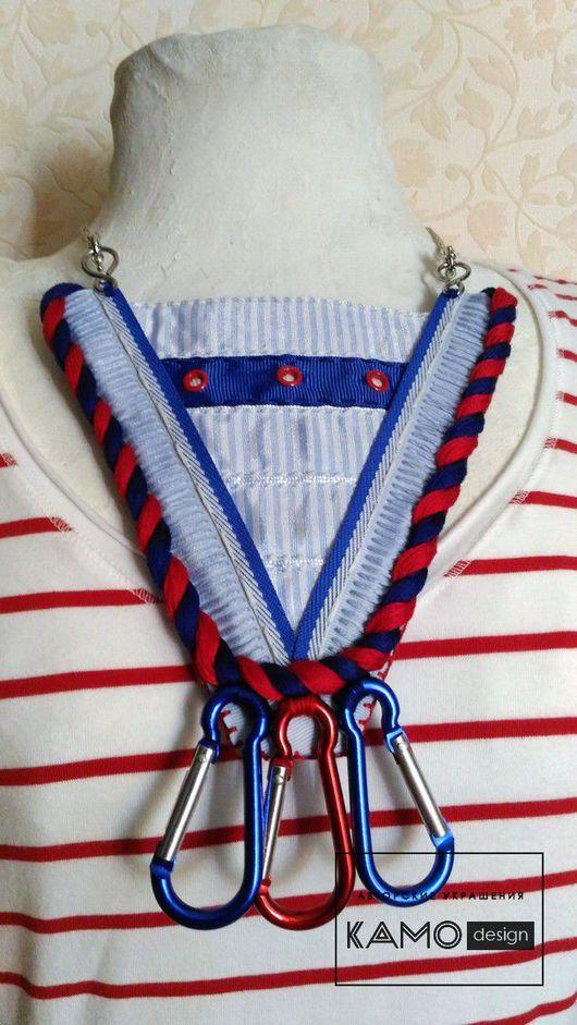 Колье, бусы ручной работы. Ярмарка Мастеров - ручная работа. Купить Летнее украшение на шею из декоративных лент Бригантина. Handmade.