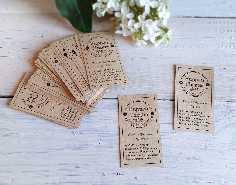 Печать визиток на крафт-бумаге