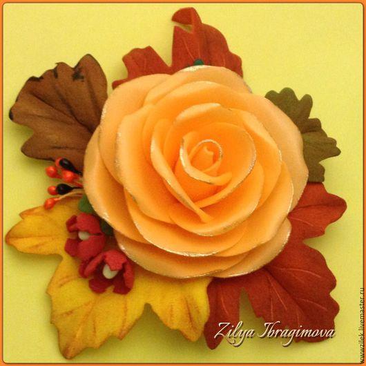 """Броши ручной работы. Ярмарка Мастеров - ручная работа. Купить Украшения """"Осенний Бал"""". Handmade. Осенние листья, брошь-зажим"""