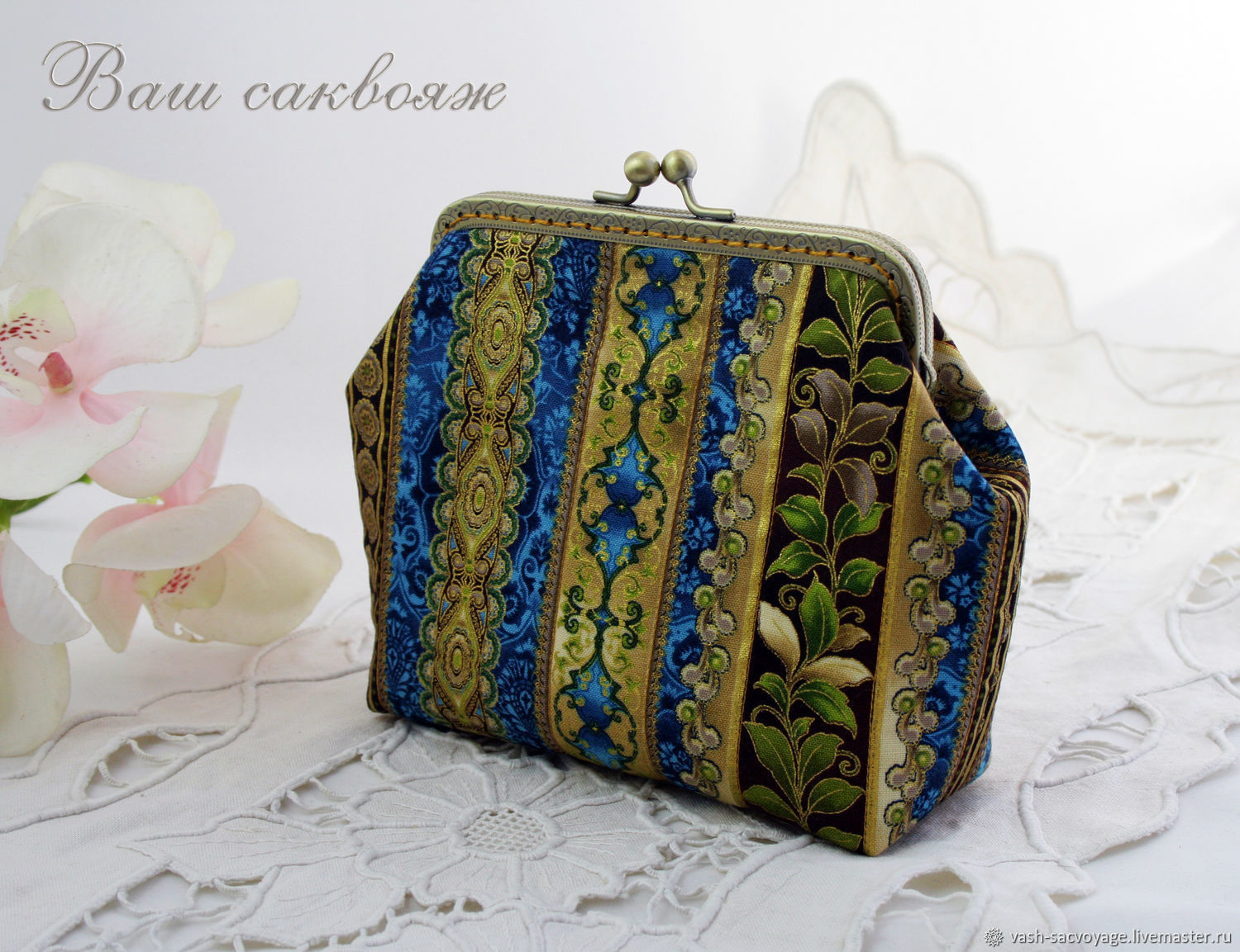 Cosmetic bag with Clasp 'gold Stripe' of fabric, Beauticians, St. Petersburg,  Фото №1